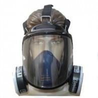 Máscara Facial Panorâmica para 2 Filtros  Plastcor